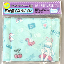 Load image into Gallery viewer, 5977531 CRUX Cherry Style Face Masks-1 Face Mask