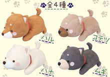 Load image into Gallery viewer, 63053 BABY SHIBA INU PLUSH-4 assorted dogs