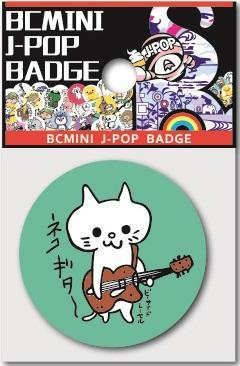 663051 GUITER CAT BADGE-1 badge