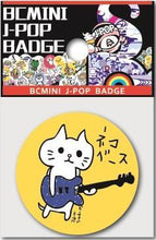 Load image into Gallery viewer, 663061 BASS CAT BADGE-1 badge