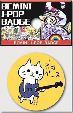 663061 BASS CAT BADGE-1 badge
