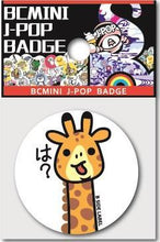 Load image into Gallery viewer, 663101 GIRAFFE BADGE-1 badge