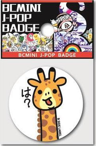 663101 GIRAFFE BADGE-1 badge