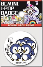 Load image into Gallery viewer, 663121 PENGUINS BADGE-1 badge