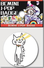 Load image into Gallery viewer, 663171 LASER EYES CAT BADGE-1 badge