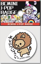 Load image into Gallery viewer, 663241 LION BADGE-1 badge