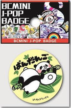 Load image into Gallery viewer, 663291 PANDAS BADGE-1 badge