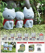 Load image into Gallery viewer, 70735 WABI SABI SHRINE ANIMALS VOL. 1 BLIND BOX-10 assorted