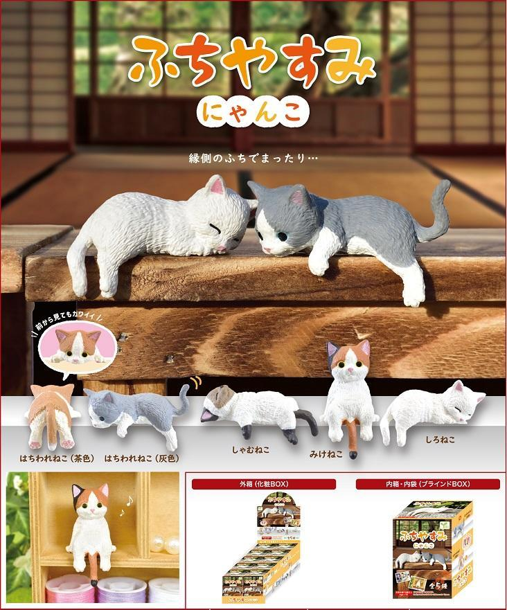 70738 PLAYFUL HANGING CAT BLIND BOX-10 assorted