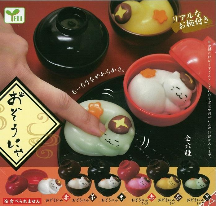70824 MOCHI CAT GUMMY CAPSULE-6 pieces