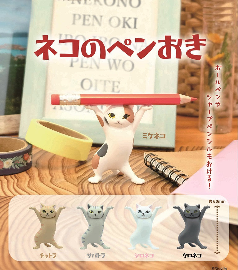 708361 CAT PEN HOLDER CAPSULE-5