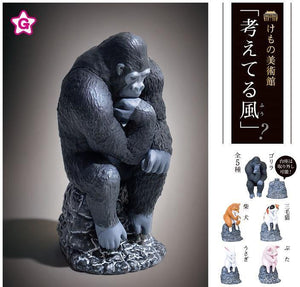 70837 THE THINKER CAPSULE-5 pieces