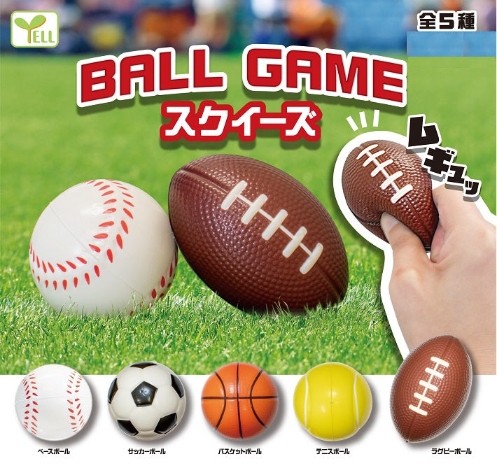 708311 SOFT SPORT BALL GAME CAPSULE-5 pieces