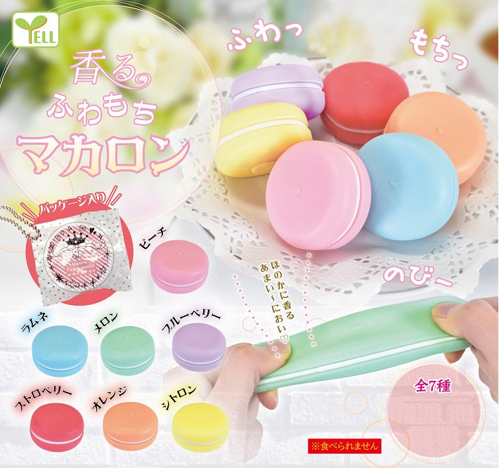 70849 STRETCHY MACAROON CAPSULE-10