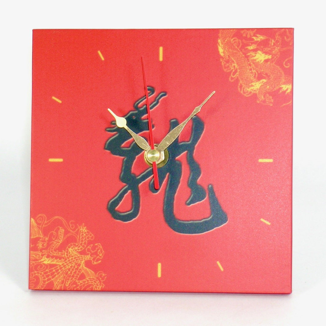 71064 CLASSIC ASIAN QUARTZ CLOCKS-Dragon-1 clock