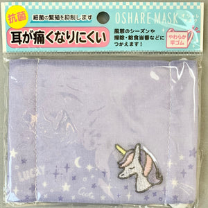 7230461 CRUX Purple Unicorn Face Masks-1 Face Mask