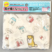 Load image into Gallery viewer, 7230841 CRUX Corgi Face Masks-1 Face Mask