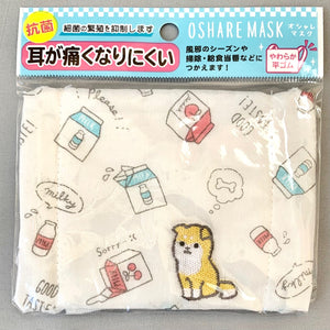 7230841 CRUX Corgi Face Masks-1 Face Mask