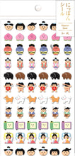 Load image into Gallery viewer, 783891 NIPPON MINI PEACH BOY STICKERS-1 sheet
