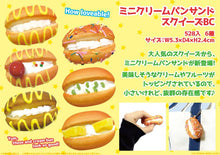 Load image into Gallery viewer, 831021 CREAM BUN SQUISHY-1 piece