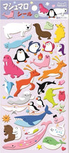 Load image into Gallery viewer, 850351 ANIMAL PUFFY STICKER-1 sheet