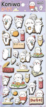 Load image into Gallery viewer, 855391 SEAL PUFFY STICKERS-1 sheet