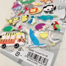 Load image into Gallery viewer, 856821 SAFARI PARK PUFFY STICKER-1 sheet