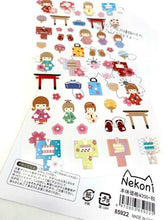 Load image into Gallery viewer, 859221 SAKURA DOLL FLAT-1 sheet