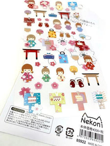 859221 SAKURA DOLL FLAT-1 sheet