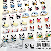 Load image into Gallery viewer, 859791 PANDA TINY PUFFY STICKERS-1 sheet
