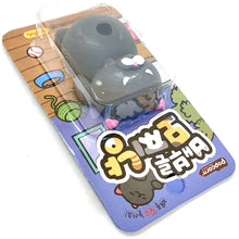 Load image into Gallery viewer, 622034 BIG SLEEPY CAT GUMMY-BLACK-1 piece
