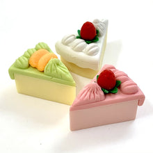 Load image into Gallery viewer, 38410 DREAM CAKE ERASER BOX SET-1 box of 5 erasers