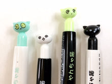 Load image into Gallery viewer, 222252 KITTY CAT RETRACTABLE GEL PEN-4 assorted pens