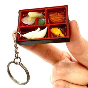 830311 BENTO LUNCH BOX KEYRING-1 piece