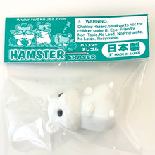 Load image into Gallery viewer, 380502 IWAKO WHITE HAMSTER-white only-1 eraser