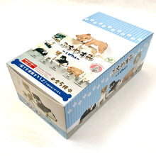 Load image into Gallery viewer, 70716 SHIBA INU HANGING DOG BLIND BOX-10 assorted