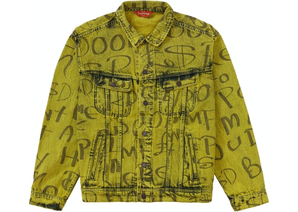 Supreme Black Ark Denim Trucker Jacket Fluorescent Yellow