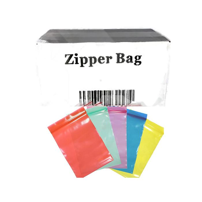 5 x Zipper Branded 40mm x 40mm Yellow Bags