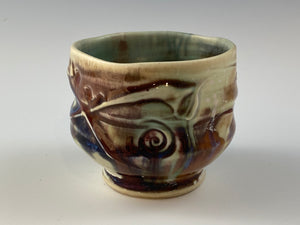 Multi-colored Sculpted Tea Bowl