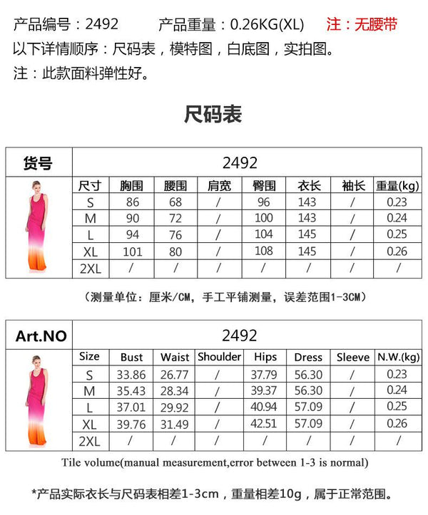 Women European Fashion Trend Printed Vest Skirt Gradient Color Dress Beach Skirt