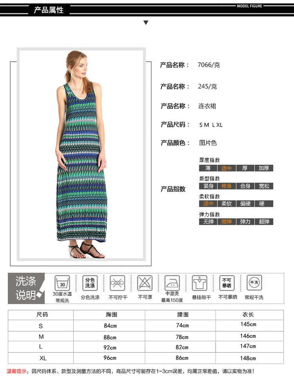 Cross-border Women Stretch Bohemian Dress Slim Slimming Long Skirt European And American Women Clothing