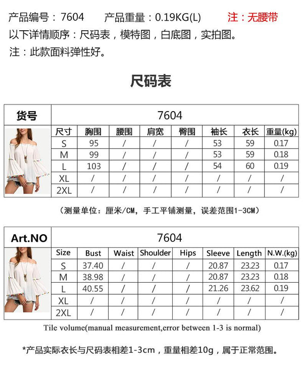 Cross-border Women Summer New Style European And American Strapless Neckline Trumpet Sleeve Three-quarter Sleeve T-shirt Top