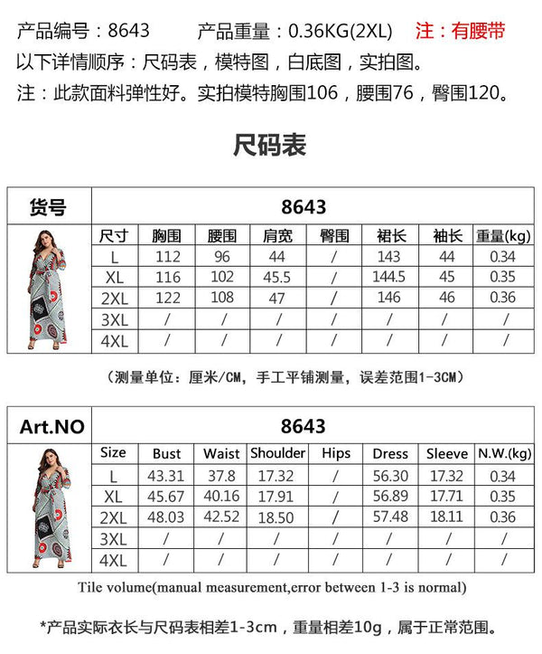 Autumn And Summer Women New Style V-neck Sexy Split Large-size Plaid Dress And Large Swing Dress