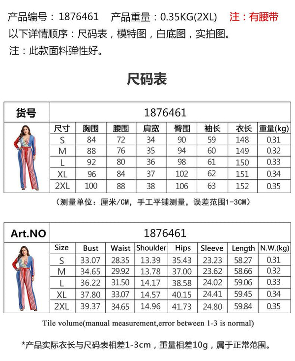 European And American New Deep V Tie Waist Printing Trousers Lace-up Jumpsuit Women