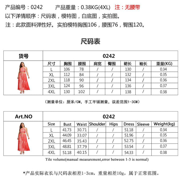 Summer European And American Women New Sexy Sling Strapless Open Back Lace Dress Long Skirt