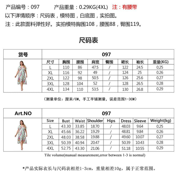 European And American Women Cross-border Summer Short-sleeved V-neck Mid-length Dress With Straps And Thin Dress