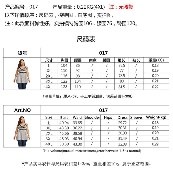 Europe And The United States New Plus Size Women Sexy Deep V Camisole Waist Slim Ladies Top