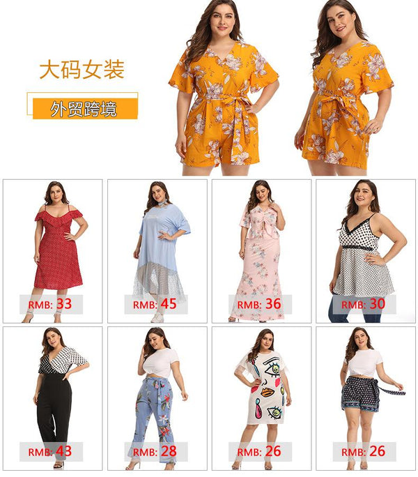 Europe And The United States Plus Size Women Bandage Printing All-match Casual Sweet Wind Trousers Women 2019