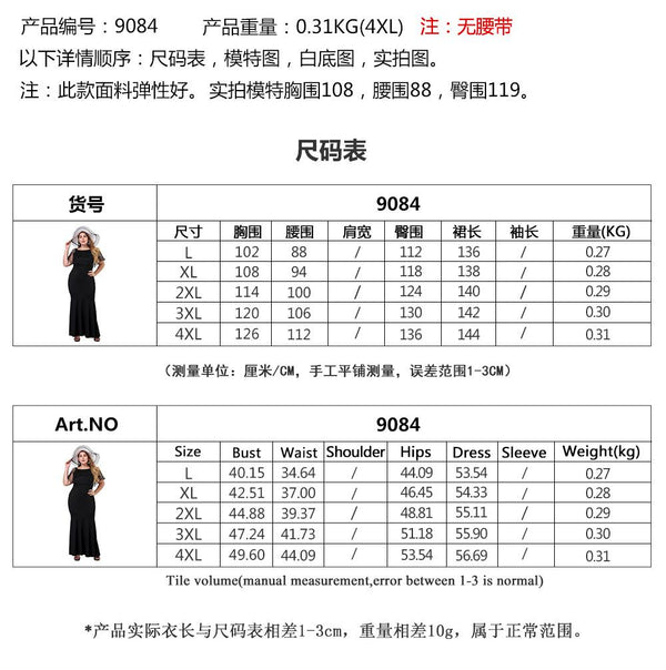 Women Plus Size One-neck Slim Slimming Pleated Dress Long Dress