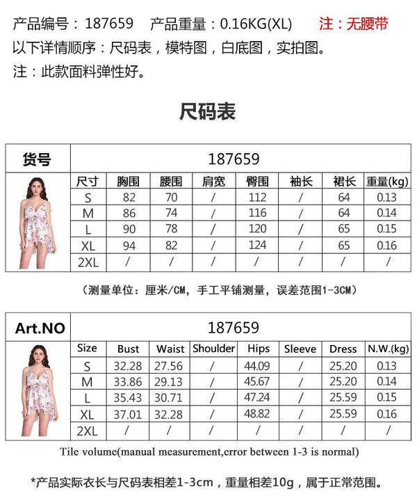 European And American Style Casual Seaside Style Sexy Sling Deep V Jumpsuit Chiffon Print Shorts